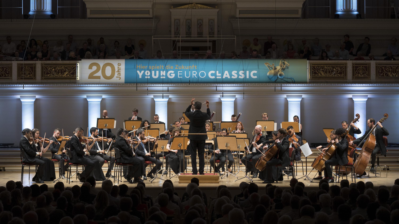 Galilee Chamber Orchestra
